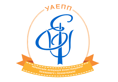 Logo of UAEPP